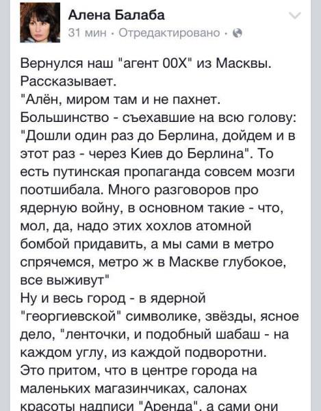 Бронепоезд_01