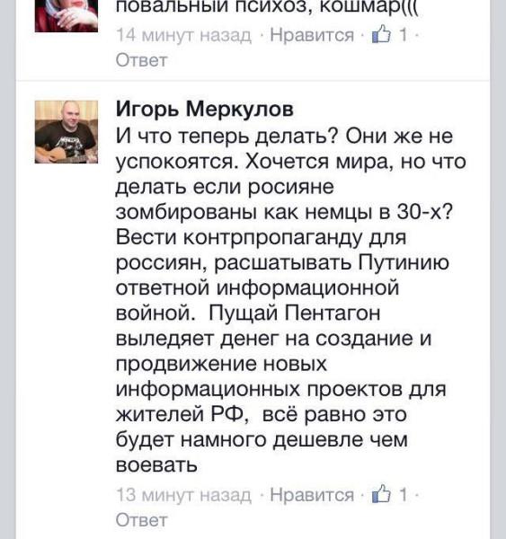 Бронепоезд_03