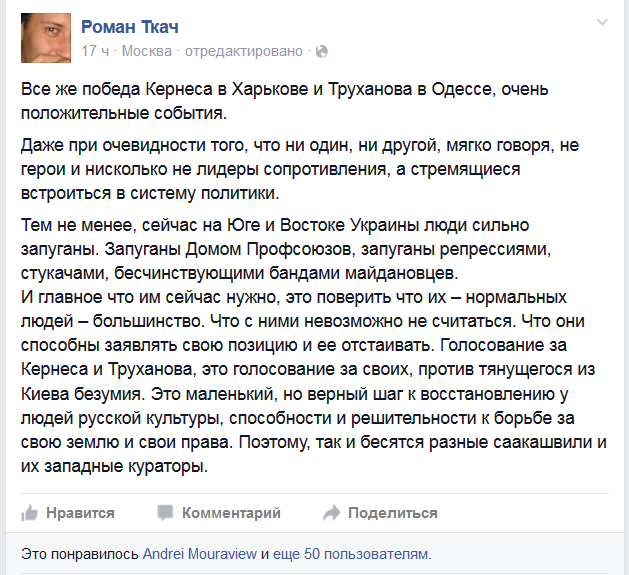 Украина_01