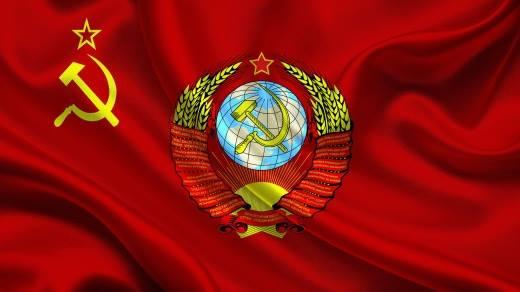 СоветскийСоюз