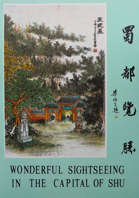 0406-WonderfulSightseeing01