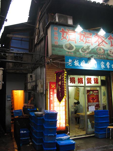 0420-Changsha23