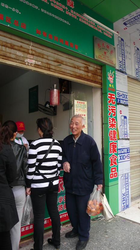 0421-Changsha01