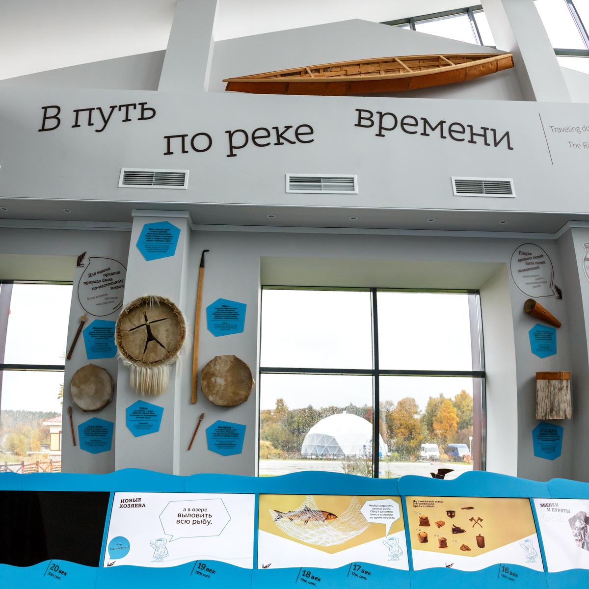 Южное Прибайкалье. Куда ехать за Байкалом и где увидеть соболя? -