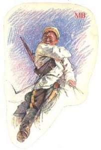 бурятский казак