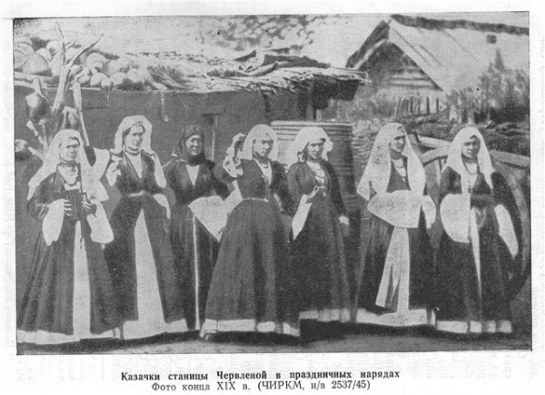 kazachki2