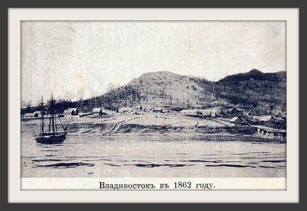 С Днем Рождения, Владивосток!