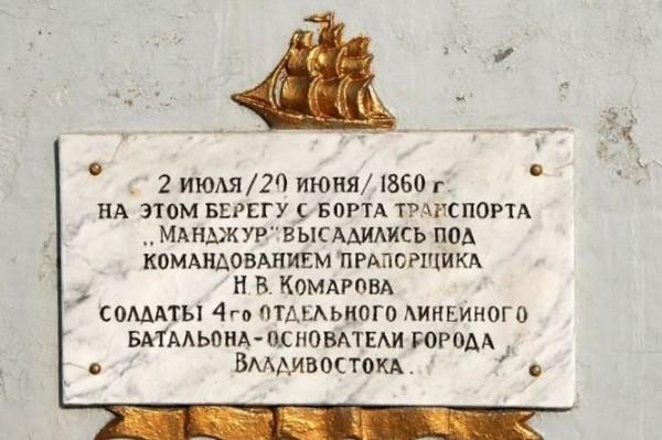 korabelnaya-naberezhnaya-12