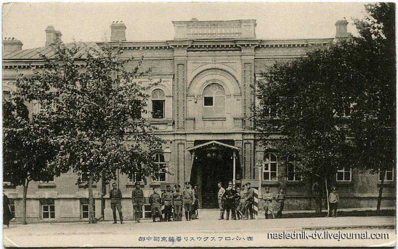 K1024_японская открытка1