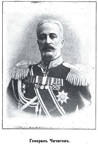 Генерал_Чичагов
