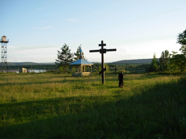 Албазинский острог. Крест