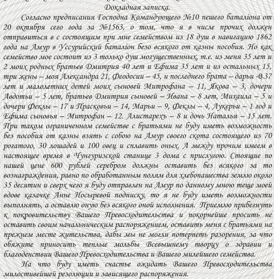 Plotnikov 1.jpeg-5