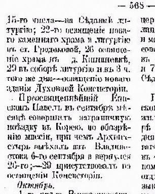 15®Єв 1913 _ 20-1