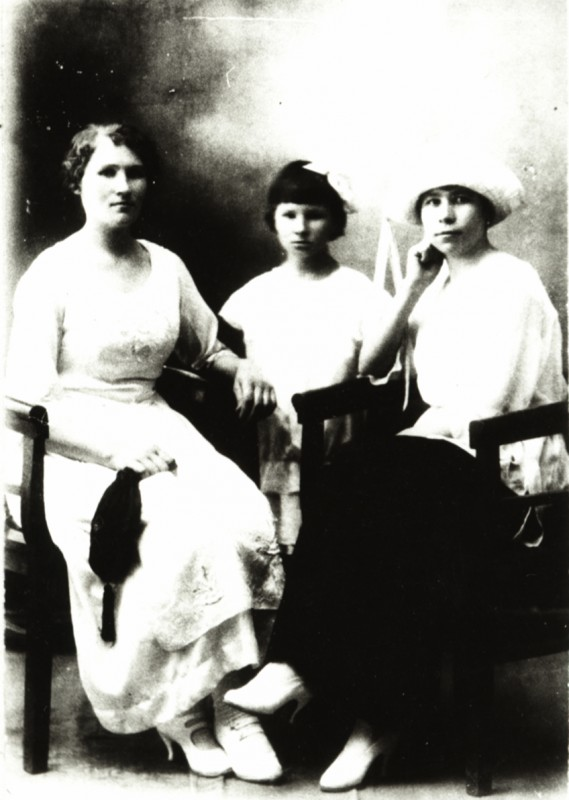Плотникова Татьяна Михайловна