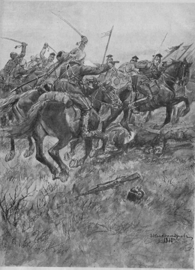 Кавалерийская атака казаков-уссурийцев. Нива. 1915. № 37