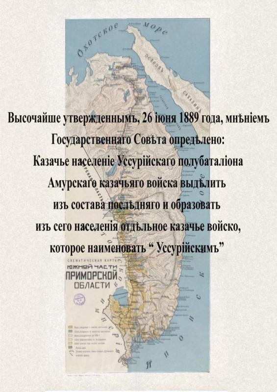K1024_карта 2