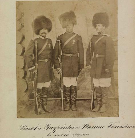 Ус казаки пешего батальона