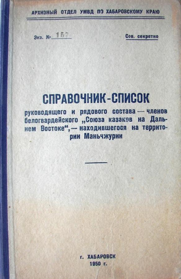 Плотн-1