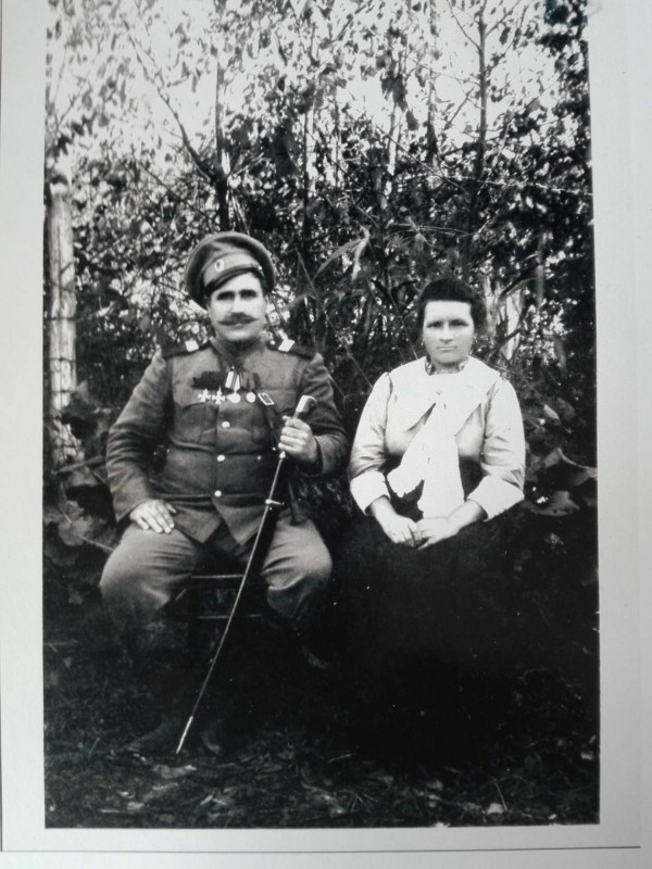 Анфиан Иванович