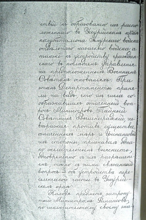 K1600_2 лист
