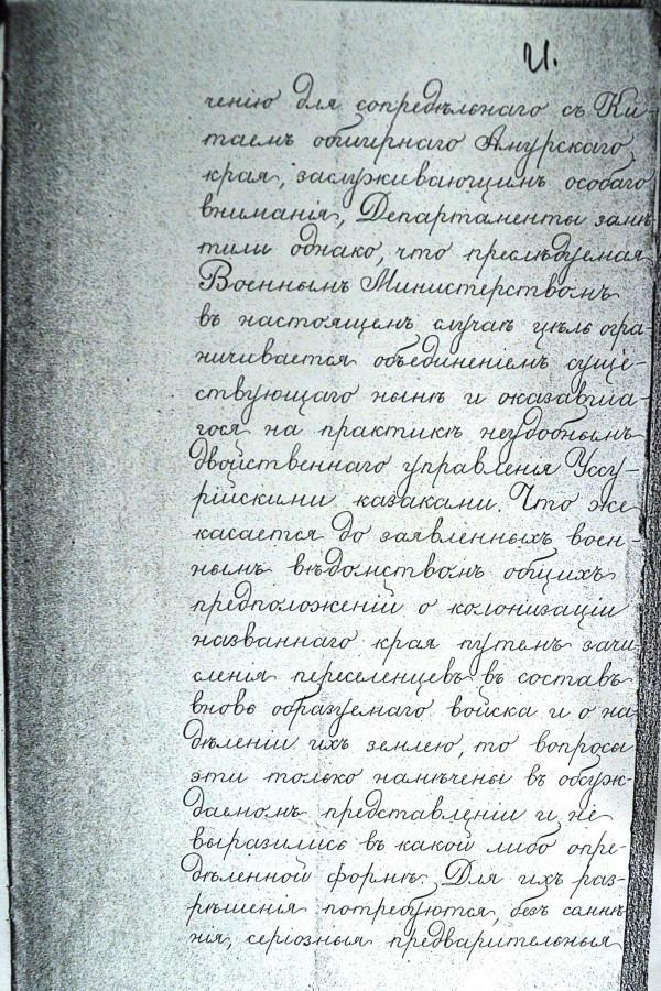 K1600_3 лист