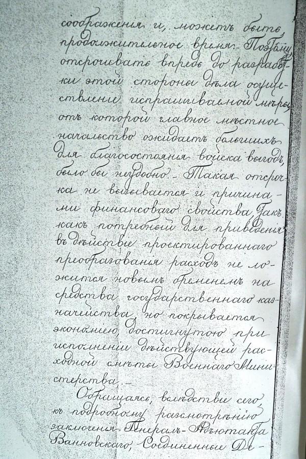 K1600_4 лист