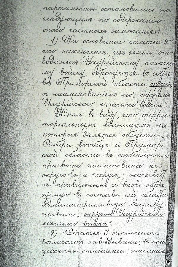 K1600_5 лист