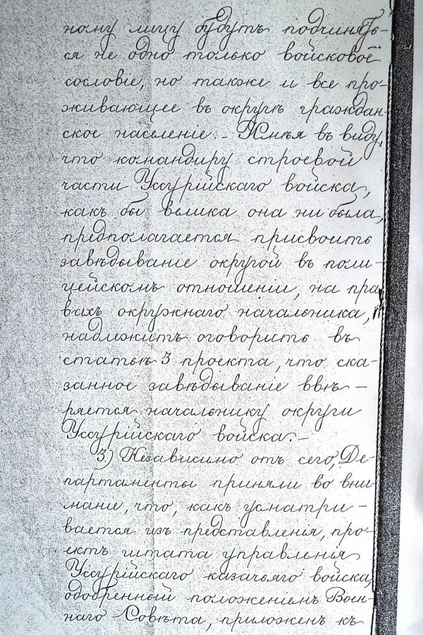 K1600_8 лист