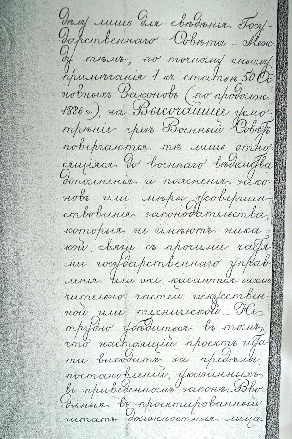 K1600_9 лист