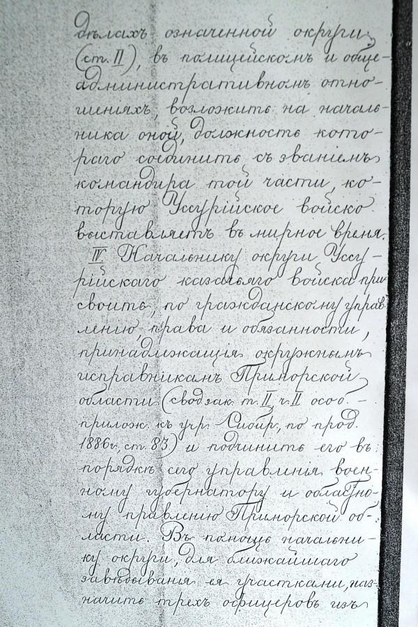 K1600_12 лист