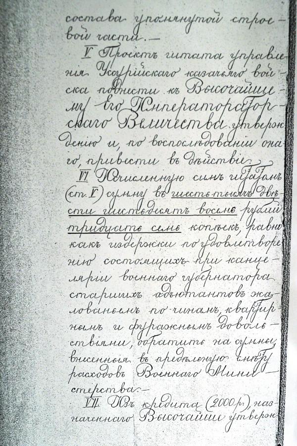 K1600_13 лист