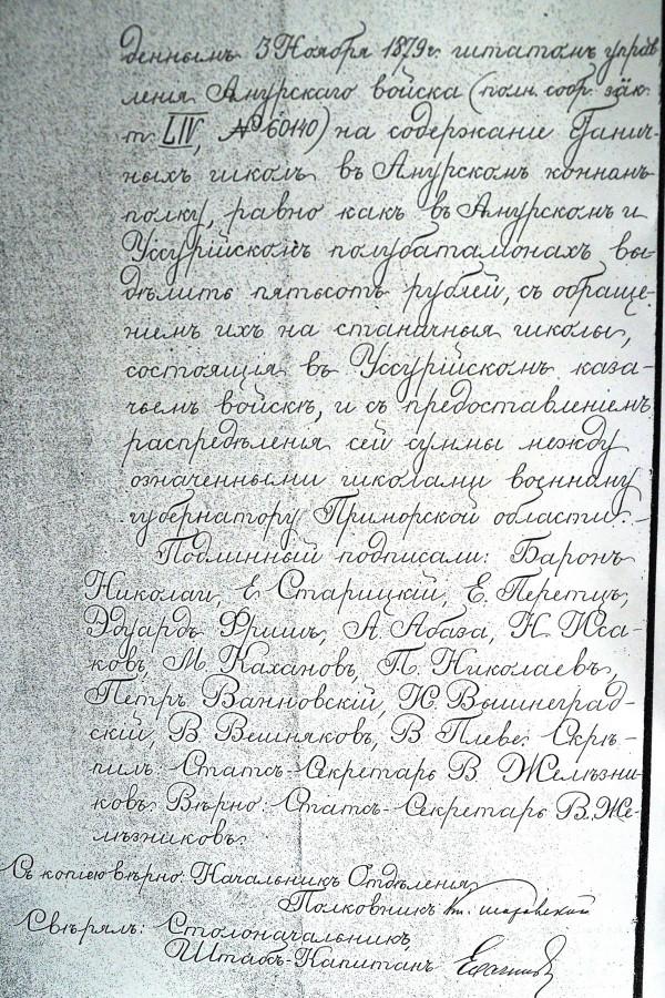 K1600_14 лист
