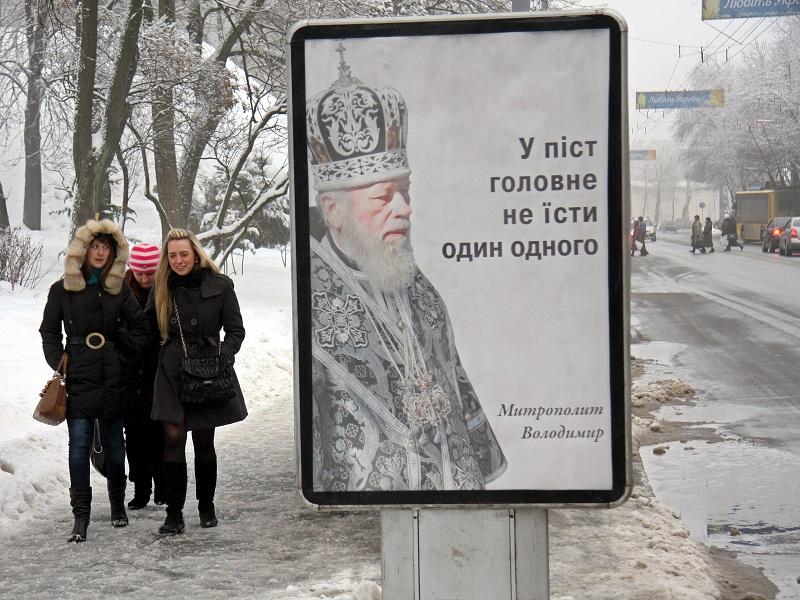 фото диакона Максима Брусники
