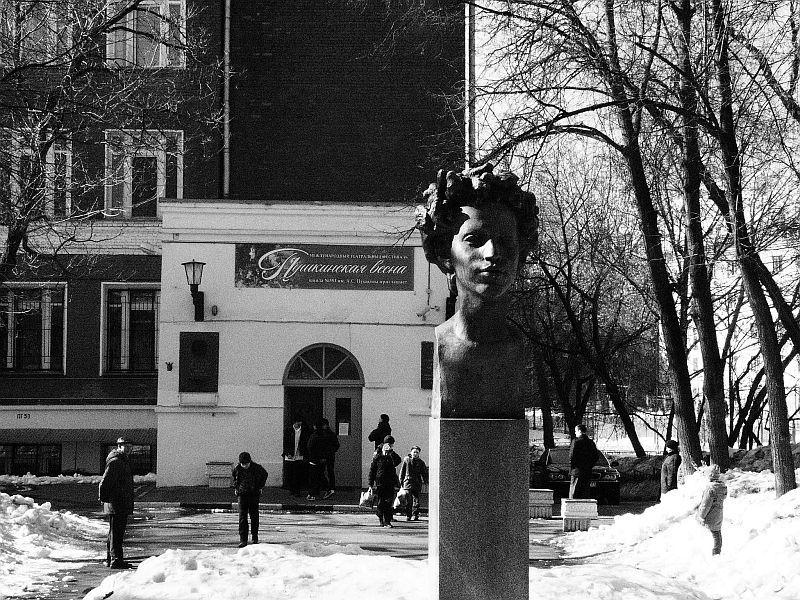 Фото Владимира Гурболикова