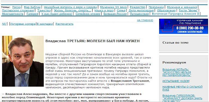 http://pics.livejournal.com/gurbolikov/pic/000ak043