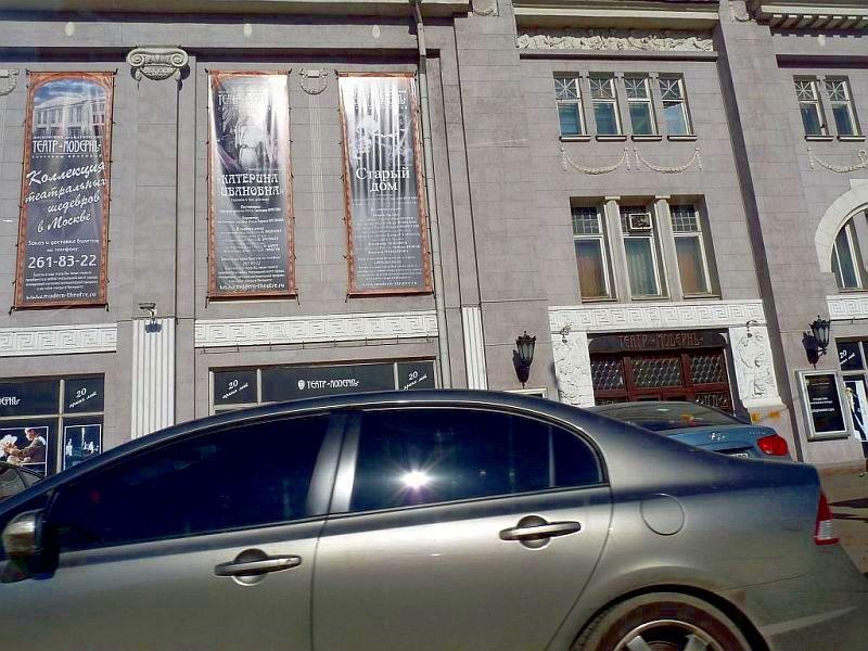 http://pics.livejournal.com/gurbolikov/pic/000as8kh