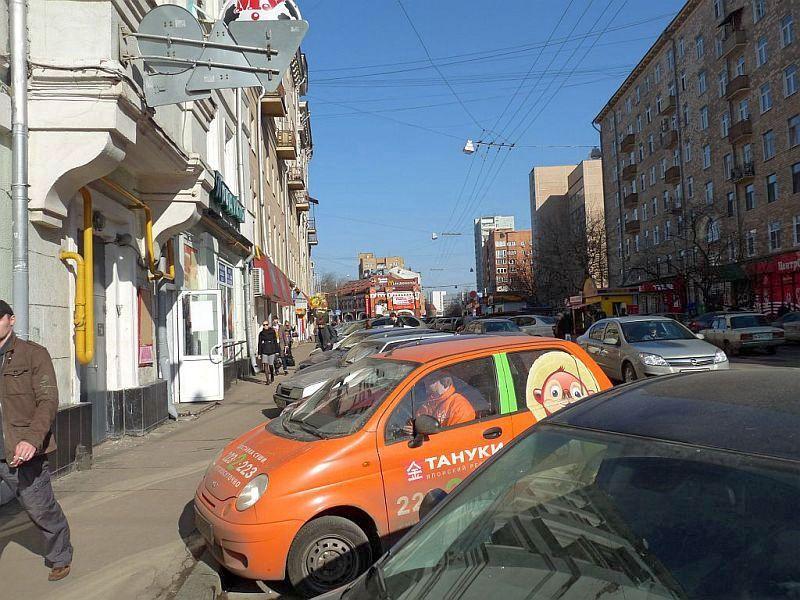 http://pics.livejournal.com/gurbolikov/pic/000b32eq