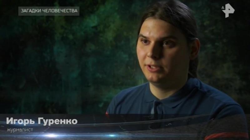 Фото телеканал РЕН-ТВ.