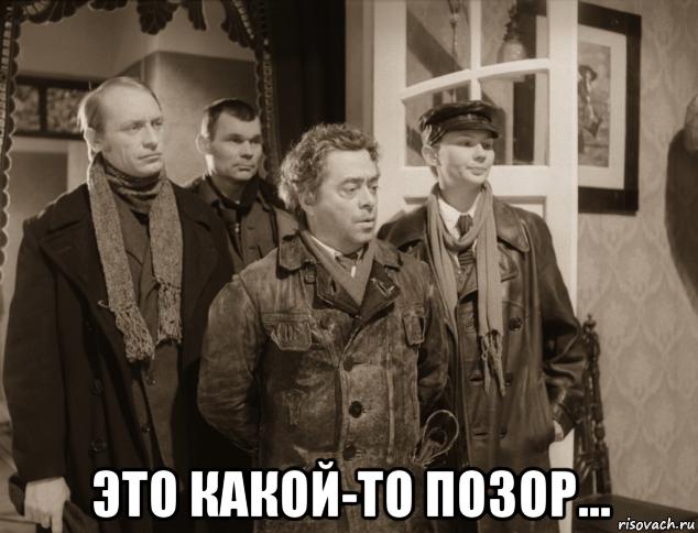 Фото ЯндексФото.
