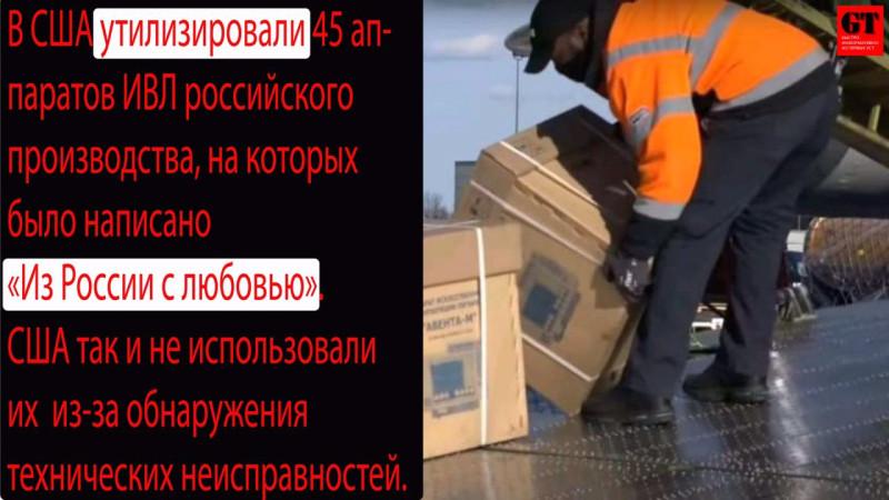 """Фото Телеграм-канал """"Гуренко тут"""". Подписывайтесь!"""