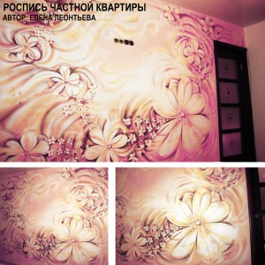 Роспись в частной квартире. Цветы