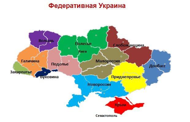 Karta-federativnoy-Ukrainyi