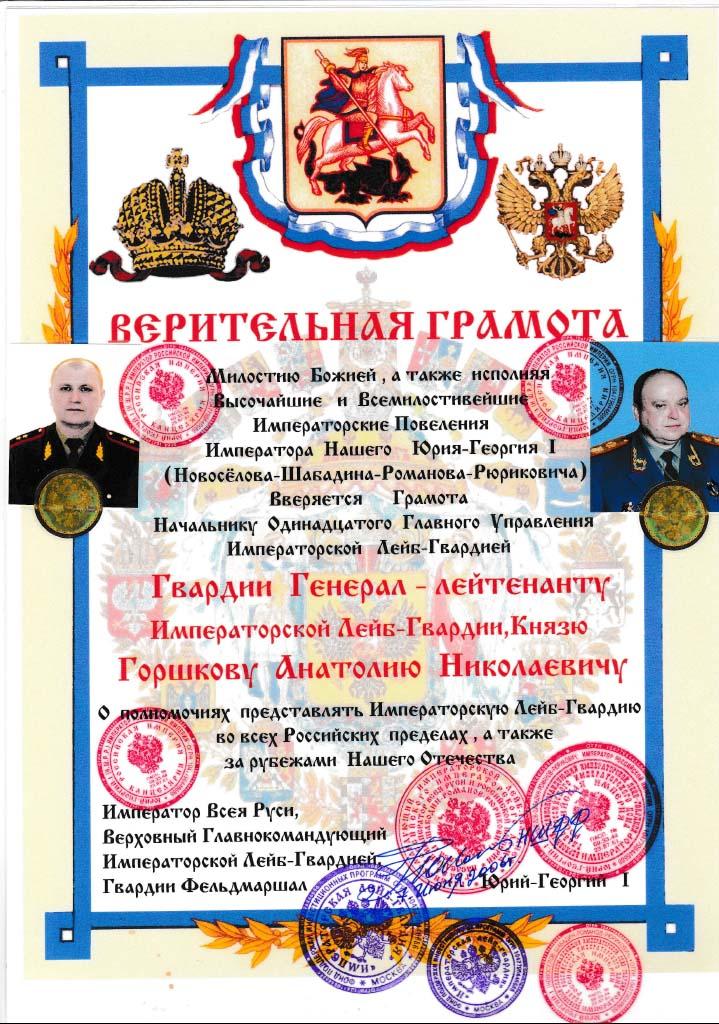 http://ic.pics.livejournal.com/gurianov_pavel/39621786/102117/102117_original.jpg