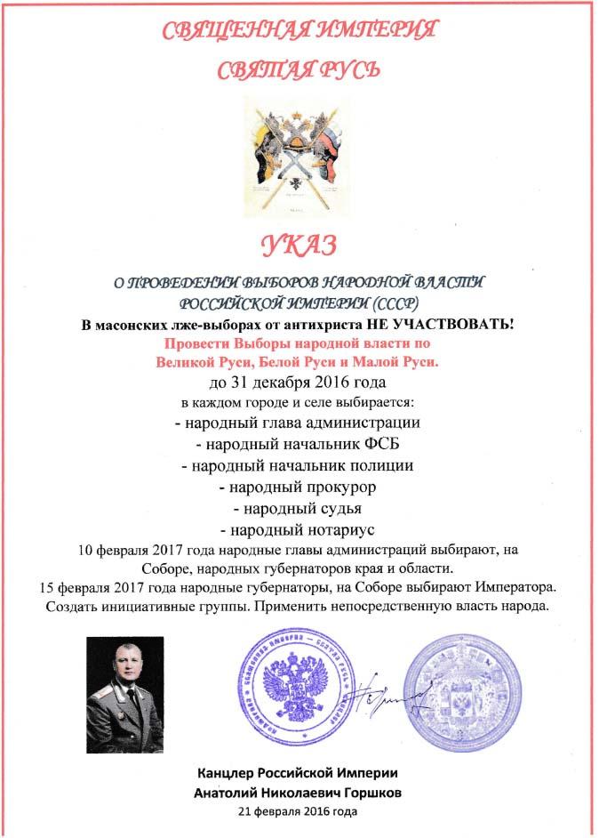 http://ic.pics.livejournal.com/gurianov_pavel/39621786/102832/102832_original.jpg