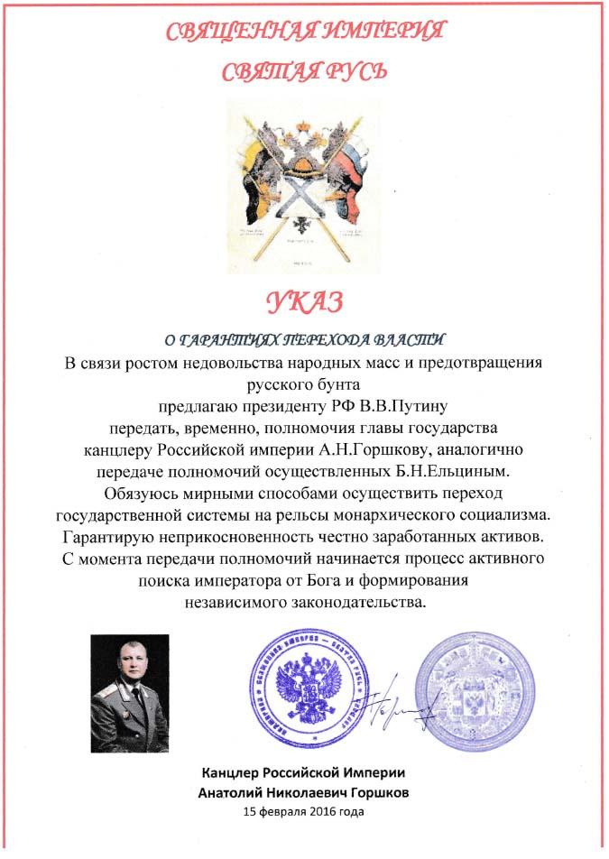 http://ic.pics.livejournal.com/gurianov_pavel/39621786/103016/103016_original.jpg