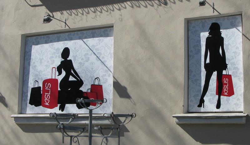 Кислис магазин женской одежды новоуральск