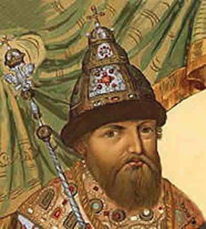 Царь - это что такое царь