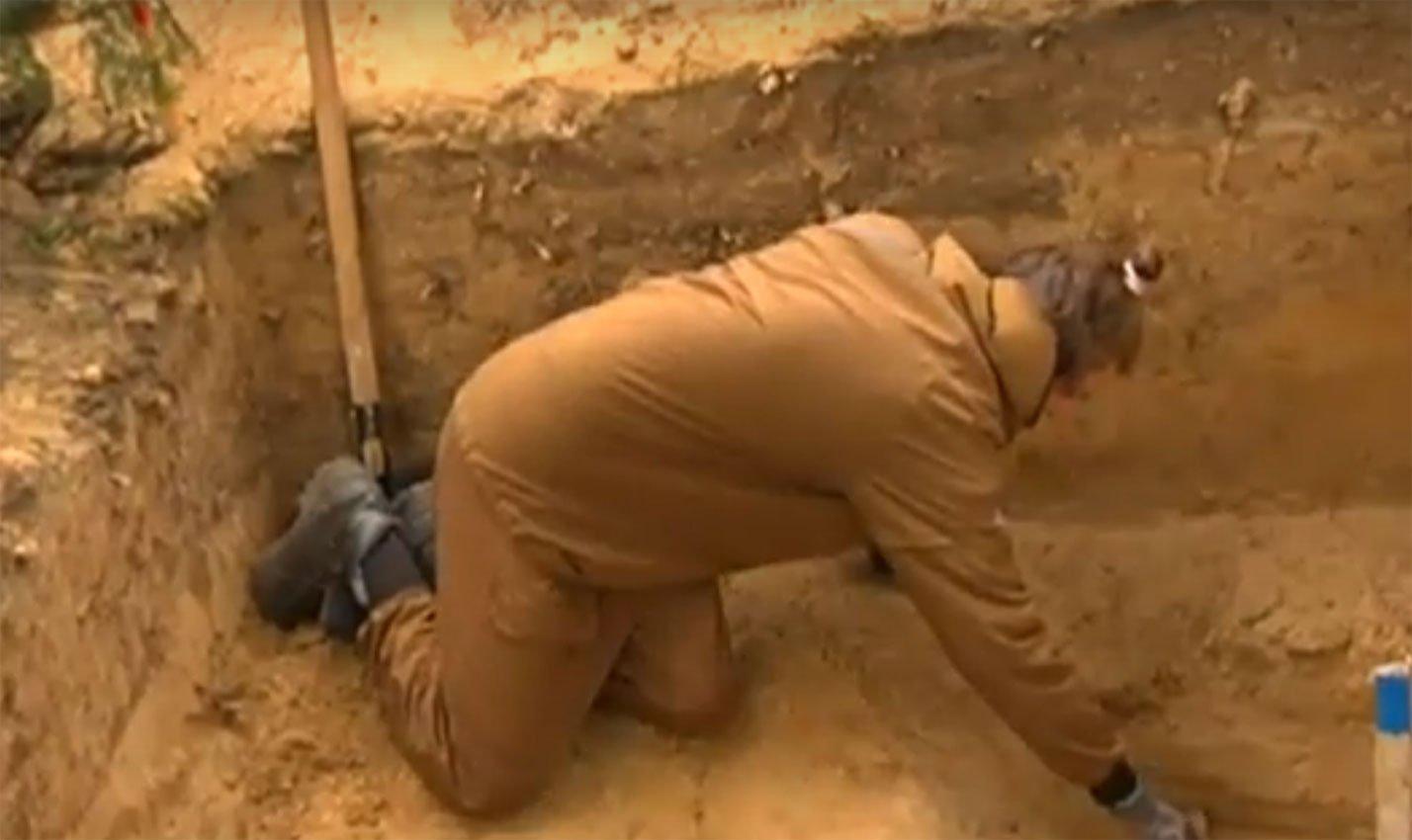 Археологическое.