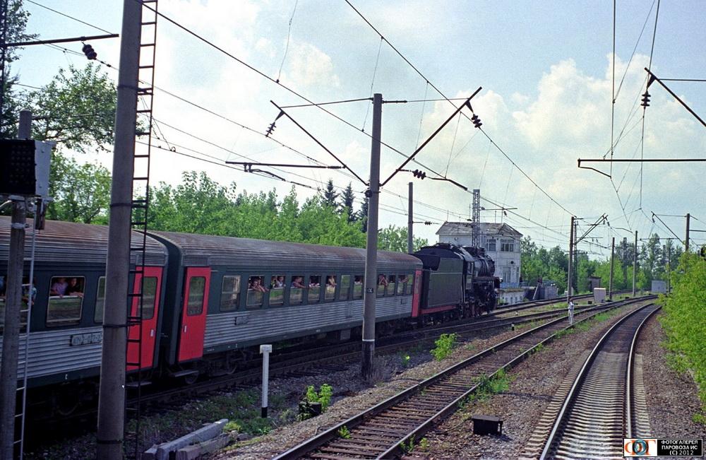 Португальские вагоны в Щербинке.