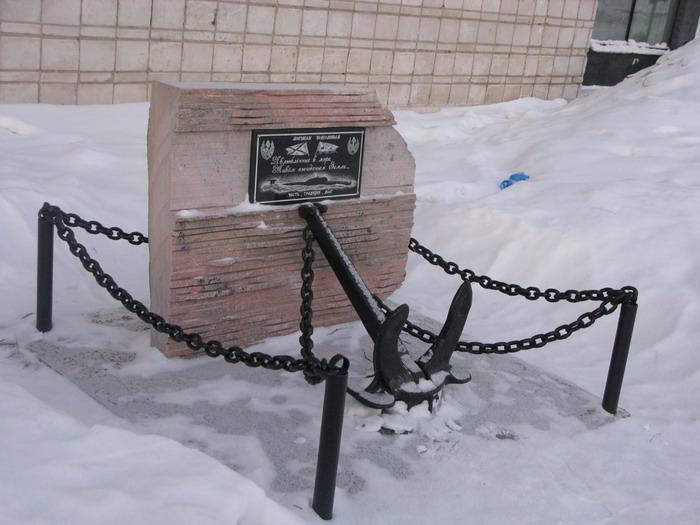 15.Памятник подводникам